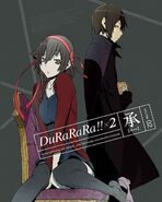 DVD S2 Shou vol 02
