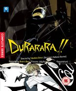 DVD S1 EU Blu-ray box