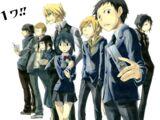 Durarara!! Manga Chapter 001