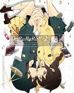 DVD S2 Ten vol 02