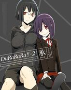 DVD S2 Shou vol 05