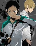 DVD S2 Shou vol 06