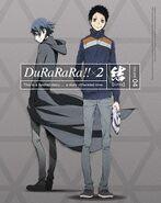 DVD S2 Ketsu vol 04