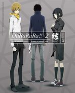 DVD S2 Ketsu vol 01