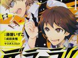 Durarara!! 3way standoff -alley- Manga Volume 1