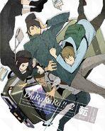 DVD S2 Ten vol 06