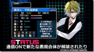 DS2BR Shizuo status
