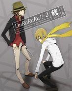 DVD S2 Ketsu vol 03
