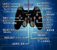 X8TrialControls