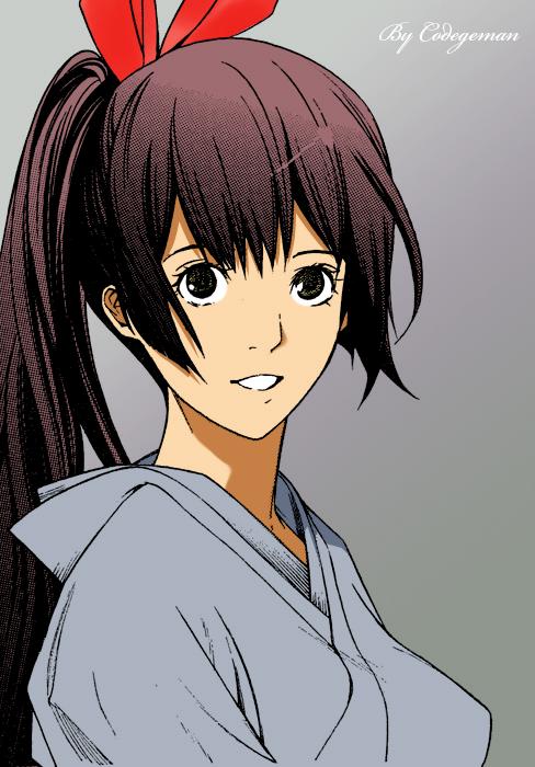 Shion Kuroyuri