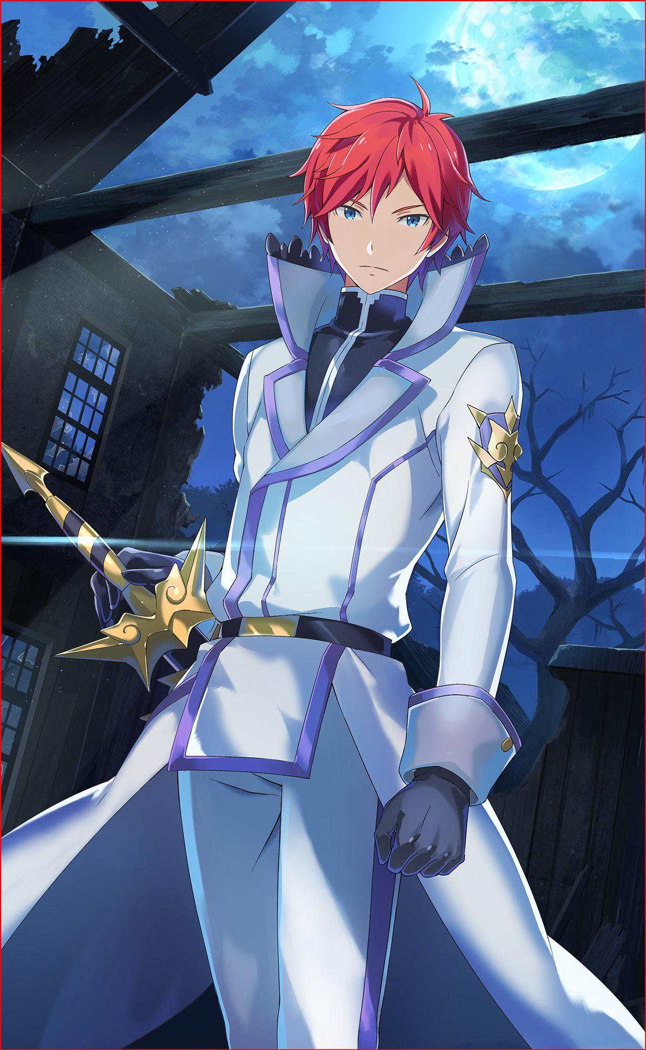 Lucien Gremory