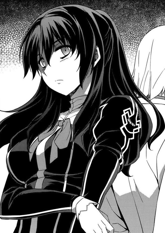 Yuuma Amano (The Magic Knight)