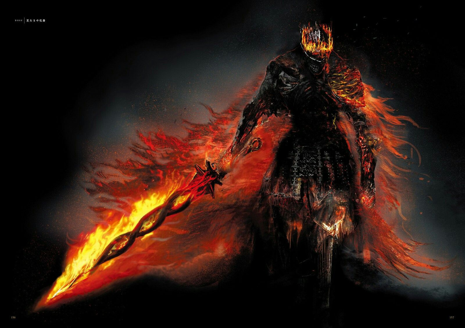 Dark Paladin Armor