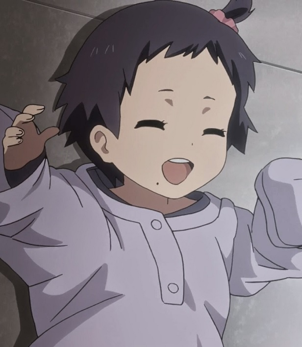 Nariko Uesugi