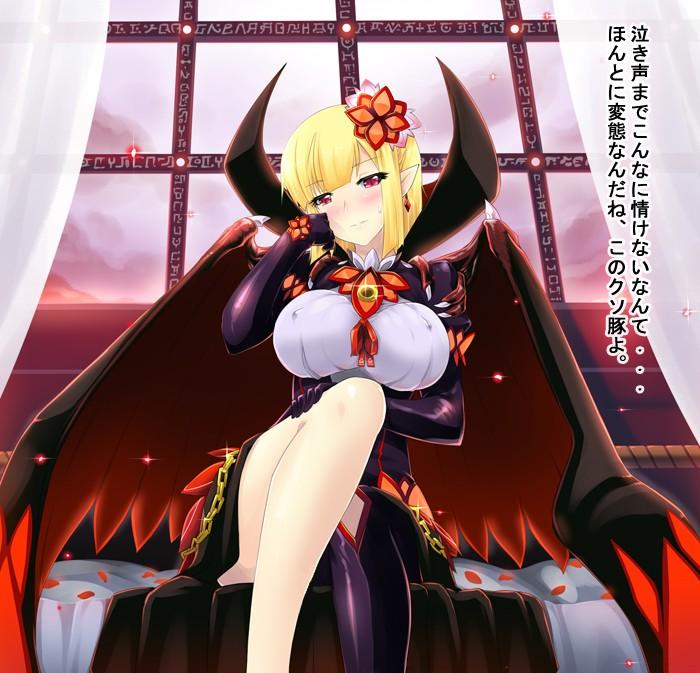 Lady Dracula Lillian Dracule