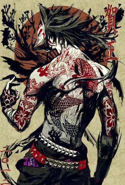 Akatsuki Genma