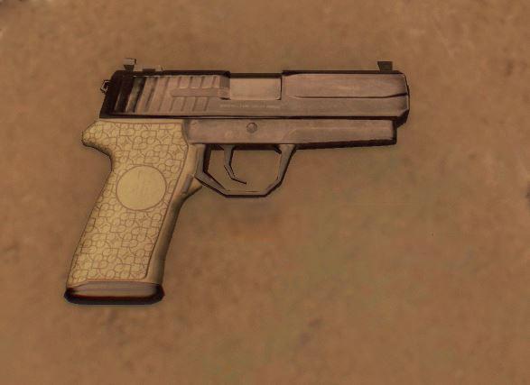 Пистолет Раиса