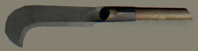 Blade (Melee Weapon)