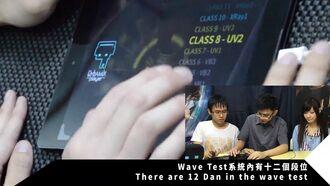Wave Test Step 4.jpg