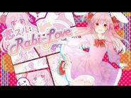 【Official MV】恋スル-Rabi-Love -Remaster-- かゆき と うぐ【Dynamix】