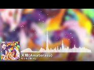 -from - Dynamix- モリモリあつし - 天照