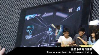 Wave Test Step 8.jpg
