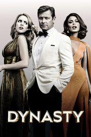 DYN-S1-Poster.jpg