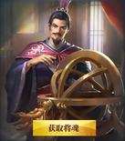 Xun Yu - Chinese Server (HXW)