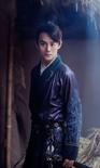 Cao Cao 3 (DWLM)