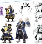 Ieyasu Tokugawa Concept Art (SY)