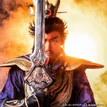 Cao Cao Stage Production 2 (DW9)