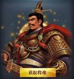Yuan Shao - Chinese Server (HXW)
