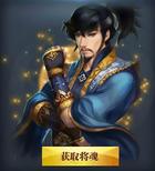 Jia Xu - Chinese Server (HXW)