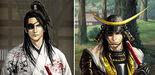 Masamune-taikorisshidenv