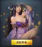 Xin Xianying - Chinese Server 2 (HXW)