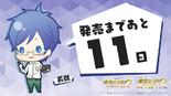 Vita Countdown 8 (KC3)