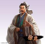Xu Shu (ROTKHD)