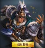 Ma Chao - Chinese Server (HXW)