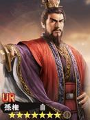 Sun Quan (ROTKHD)