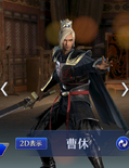 Cao Xiu Abyss Outfit (DW9M)