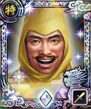 Hideyoshi Toyotomi 17 (1MNA)