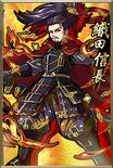 Nobunaga Oda (IMC)