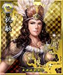 Zhurong (CC-ROTK)