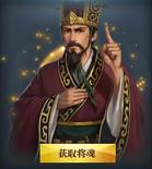 Xun Yu - Chinese Server 2 (HXW)