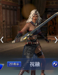 Zhurong Abyss Outfit (DW9M)