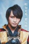 Mitsuhide Akechi (NAE)