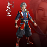Young Nobuyuki (SWSM)