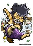 Goemon Ishikawa 4 (SC)