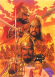 ROTK5 Cover
