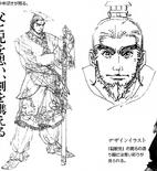 Sun Quan Concept Art (DW3)